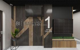 3-комнатная квартира, 114.28 м², 8/11 этаж, Нажимеденова за ~ 29.1 млн 〒 в Нур-Султане (Астана), Алматинский р-н