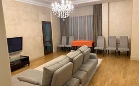 3-комнатная квартира, 135 м², 5/7 этаж помесячно, Кабанбай батыра — Сарайшык за 400 000 〒 в Нур-Султане (Астана), Есиль р-н