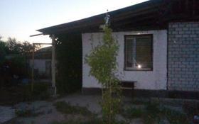2-комнатный дом, 45 м², 5 сот., Свдовая за 4 млн 〒 в Талдыкоргане