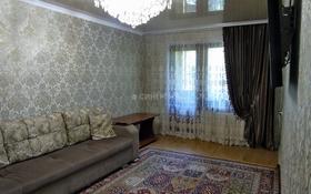 4-комнатная квартира, 73 м², 3/4 эт., Казыбек Би — Исаева за 29.5 млн ₸ в Алматы, Алмалинский р-н