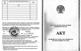 Участок 50 га, Кайрат за 75 млн 〒 в Жаналыке