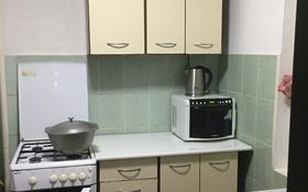 3-комнатный дом посуточно, 80 м², 8 сот., М.Лермонтова 67 — Кыпшакбаева за 7 000 〒 в