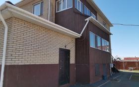 6-комнатный дом, 400 м², 16 сот., Микрорайон Тельмана 56 — Мугалжар за 150 млн ₸ в Нур-Султане (Астана), Есильский р-н