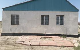 2-комнатный дом, 9.12 м², 8 сот., улица Аксай 2 10.29 — Да за 10 млн 〒
