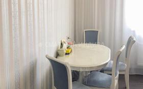 1-комнатная квартира, 35.15 м², 11/16 этаж, Е 430 2 за 13 млн 〒 в Нур-Султане (Астана), Есиль р-н
