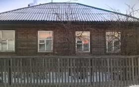 4-комнатный дом, 80 м², Грибоедова 111111 за ~ 8.2 млн ₸ в Кокшетау