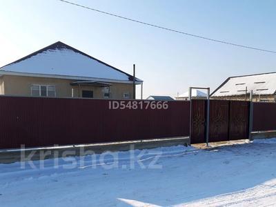 4-комнатный дом, 144 м², 6 сот., Коянкус 2 33 — 8-линия за 25 млн 〒