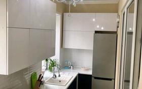 2-комнатная квартира, 48 м², 5/6 этаж, Бокейхана 27 за 21.5 млн 〒 в Нур-Султане (Астана), Есиль р-н