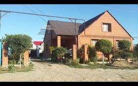 5-комнатный дом, 175 м², 6 сот., 7мкр 15 за 35 млн ₸ в Аксае