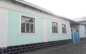 5-комнатный дом, 100 м², 6 сот., Талқанбаев 26 — Мадиходжаев за 17 млн ₸ в Туркестане
