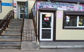 Магазин площадью 110 м², улица Карбышева 53 за 21 млн 〒 в Костанае