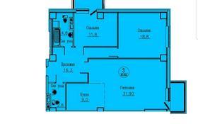 3-комнатная квартира, 96.4 м², 9/13 этаж, Кургальжинское шоссе 3/1 — Е435 за 24.1 млн 〒 в Нур-Султане (Астана)