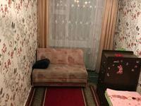 2-комнатная квартира, 50 м², 5/9 этаж