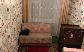 2-комнатная квартира, 50 м², 5/9 этаж, Ермекова 58 за 10 млн 〒 в Караганде, Казыбек би р-н