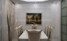 3-комнатная квартира, 99 м², 2/8 этаж, Сауран 18 — Ханов Керея и Жанибека за 67 млн 〒 в Нур-Султане (Астана), Есиль