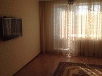 3-комнатная квартира, 60.1 м², 2/5 этаж