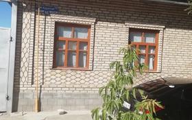 5-комнатный дом, 200 м², 10 сот., Каратаева 16 — Коркыт ата за 20 млн 〒 в