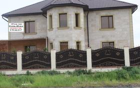 8-комнатный дом, 400 м², 10 сот., Уркер Е586 за 125 млн 〒 в Нур-Султане (Астана), Есильский р-н