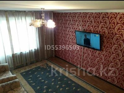 4-комнатная квартира, 73 м², 5/6 этаж, Байкена Ашимова 201 — Капчевича за 14.8 млн 〒 в Кокшетау