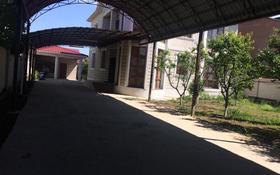 8-комнатный дом, 360 м², 8 сот., Оркенди 109 — Аргынбекова за 60 млн 〒 в Шымкенте