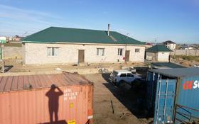 Продам дом + 110 голов лошадей + 1000 га земли в Степногорске за 200 млн ₸ в Кояндах