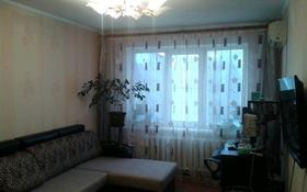 2-комнатная квартира, 55 м², 5/5 эт., Олега Кошевого 113 за 5.8 млн ₸ в Актобе, Старый город