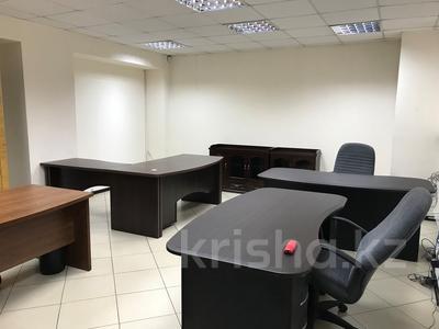Офис площадью 70 м², мкр Орбита-3 52 за 5 600 ₸ в Алматы, Бостандыкский р-н — фото 2