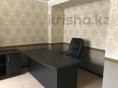 Офис площадью 70 м², мкр Орбита-3 52 за 5 600 ₸ в Алматы, Бостандыкский р-н — фото 3