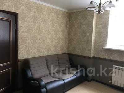 Офис площадью 70 м², мкр Орбита-3 52 за 5 600 ₸ в Алматы, Бостандыкский р-н — фото 5