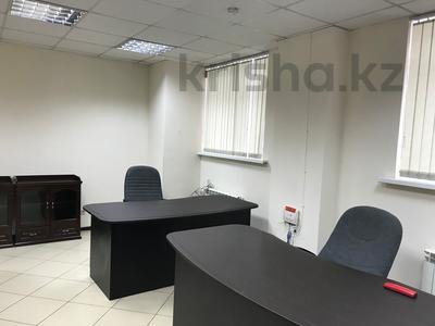 Офис площадью 70 м², мкр Орбита-3 52 за 5 600 ₸ в Алматы, Бостандыкский р-н — фото 6