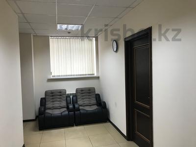 Офис площадью 70 м², мкр Орбита-3 52 за 5 600 ₸ в Алматы, Бостандыкский р-н — фото 7