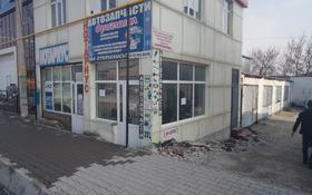 Здание площадью 234 м², Кожанова 2 за 13 млн ₸ в Шымкенте, Абайский р-н