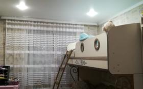 3-комнатная квартира, 65 м², 1/5 эт., Мирный тупик — Щорса за 11 млн ₸ в Уральске