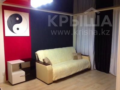 1-комнатная квартира, 33 м², 3/5 этаж посуточно, проспект Нуркена Абдирова 6 — проспект Бухар жырау за 6 000 〒 в Караганде, Казыбек би р-н — фото 8