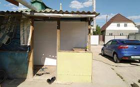 3-комнатный дом, 80 м², 8 сот., Привокзальная 29а — Еркинова, Грибоедова за 18 млн ₸ в Атырау