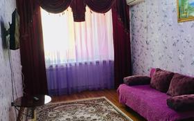 3-комнатная квартира, 90 м², 1/5 этаж посуточно, 12-й мкр 24 за 15 000 〒 в Актау, 12-й мкр