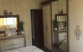 3-комнатная квартира, 70 м², 4/5 этаж, 18 мкр 59 — Еримбетова за 18 млн 〒 в Шымкенте, Енбекшинский р-н
