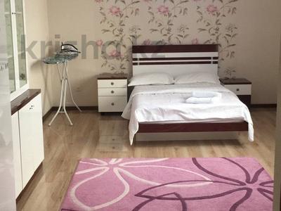 3-комнатная квартира, 120 м² посуточно, Аль-Фараби 7 — Козыбаева за 25 000 〒 в Алматы, Бостандыкский р-н — фото 3