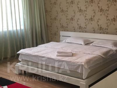 3-комнатная квартира, 120 м² посуточно, Аль-Фараби 7 — Козыбаева за 25 000 〒 в Алматы, Бостандыкский р-н — фото 4