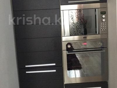 3-комнатная квартира, 120 м² посуточно, Аль-Фараби 7 — Козыбаева за 25 000 〒 в Алматы, Бостандыкский р-н — фото 7
