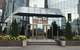 3-комнатная квартира, 120 м² посуточно, Аль-Фараби 7 — Козыбаева за 25 000 〒 в Алматы, Бостандыкский р-н