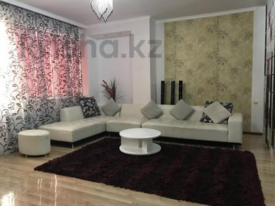 3-комнатная квартира, 120 м² посуточно, Аль-Фараби 7 — Козыбаева за 25 000 〒 в Алматы, Бостандыкский р-н — фото 2