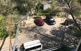 4-комнатная квартира, 75.5 м², 4/5 эт., ул. Еримбетова 17 мкр 20 — ул. Рыскулова за 15.8 млн ₸ в Шымкенте, Енбекшинский р-н
