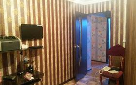 2-комнатная квартира, 51.2 м², 1/5 этаж, Мкр 5 11 за 5 млн 〒 в Кульсары