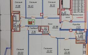 5-комнатная квартира, 167 м², 4/9 этаж, Таттимбета 10/14 за ~ 41.2 млн 〒 в Караганде, Казыбек би р-н