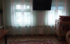 3-комнатный дом, 68 м², 5 сот., Переулок Гоголя 13 — Гоголя за 7.5 млн ₸ в