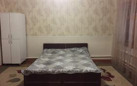 2-комнатная квартира, 80 м², 1/1 этаж посуточно, Лермонтова 67 за 7 000 〒 в Таразе