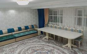 3-комнатная квартира, 103 м², 6/6 этаж, мкр Кокжиек 50 за 18 млн 〒 в Алматы, Жетысуский р-н