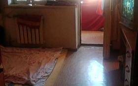 1-комнатная квартира, 21 м², 2/3 этаж, Майлина 117 за 5.5 млн 〒 в Алматы, Турксибский р-н