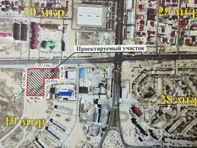 1-комнатная квартира, 45.3 м², 5/7 этаж, 19-й мкр 1 за 5.9 млн 〒 в Актау, 19-й мкр